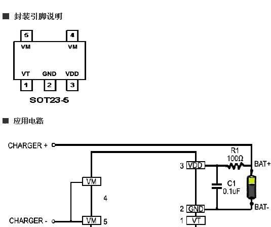 chinese solar lipo powered pir led lamp