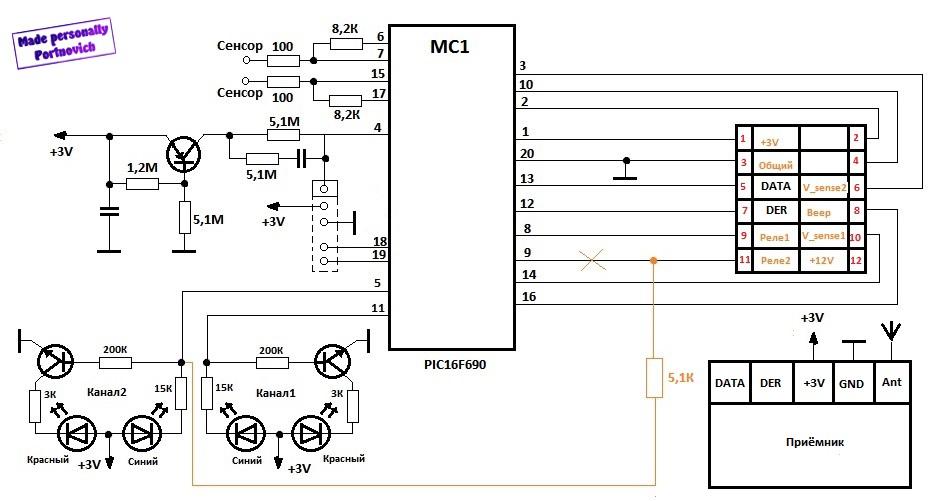 livolo glass panel touch light wall switch   arduino
